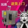 广州市立式36KW电热蒸汽发生器厂家