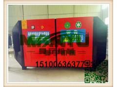 现货供应废气吸附处理箱/光解废气净化器