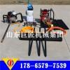 华夏巨匠专业生产BXZ-1型单人背包取样钻机工程勘探机械