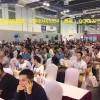 2018上海国际机器视觉RFID射频技术无人零售展览会魔盒