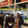 2018年上海票据、条码打印技术及POS专用设备展览会