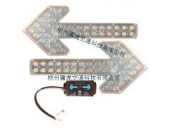 桂林市led箭头灯 车载箭头指示灯 路面作业箭头导向灯