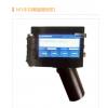 喷码机的产品应用激光喷码机墨水喷码机