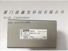 日本TAIYO油缸 100S-1 6SD32N50