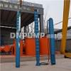 可燃有机矿用排水泵 多级泵