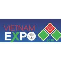 2018第16届越南(胡志明)国家进出口贸易博览会