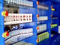 南京市?家电?清洗市场怎么做?格科19年品牌提供运营方案