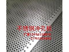 不锈钢冲孔网板6孔3距多少钱一块