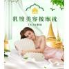泰国TAIHI泰嗨美容按摩枕 按摩美容