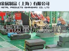 热销7Cr7Mo2V2Si模具钢,也称LD钢材