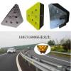 太阳能轮廓标 led轮廓标 交通标志