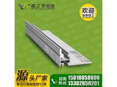 鑫之景1.8公分单面磁吸灯箱铝型材 品质保障