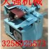 新款型不锈钢电动坡口机 不锈钢电动坡口机