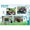 青岛开个人小学作业辅导班招生有哪些技巧