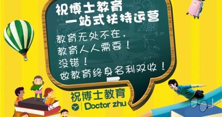 在潍坊如何管理好一家私人小学作业补习班