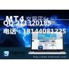 平台出租MT4交易软件