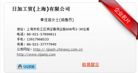 订购8407模具钢找 松江区洞泾镇洞业路608号2-30仓库
