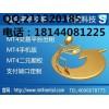 平台二元期权交易系统出售
