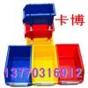 环球斜口零件盒,塑料盒-南京卡博13770316912