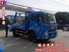 东风天锦摆臂垃圾车(国五)
