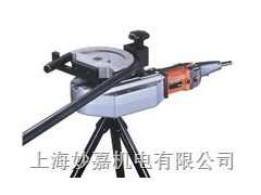 进口电动弯管机 DB32