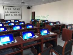 边框翻转器电脑桌 电教室办公桌 台式