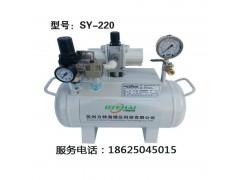 空气增压器SY-220用途