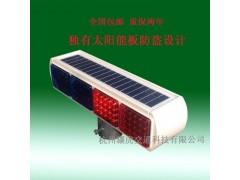 武汉一体式太阳能爆闪灯 led太阳能爆闪灯报价