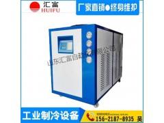 研磨专用冷水机 汇富风冷式冷水机批发
