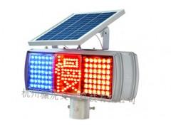 太阳能慢字爆闪灯报价 led慢字警示灯价格