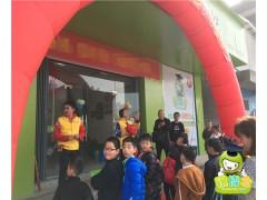 北京创办学生小饭桌加盟需要的条件