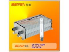 铂胜150W高压钠灯电子镇流器 路灯电源节能灯电子镇流器