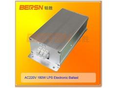 低压钠灯电子镇流器26WSOX36W  LPS180W安定器