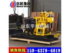 厂家直供可移动液压深水井钻机 价格优惠效率高