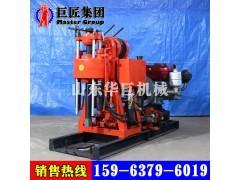 厂家直供XY-1岩心钻机取样方便效率高