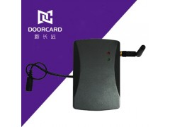 新长远无线读卡器 无线模块ID读头 接收盒 无线门禁系统