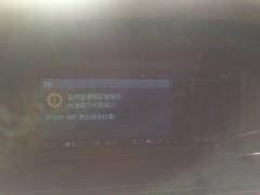 祥途嘉禾— 宝马730自动变速箱专修