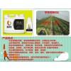 蔬菜药肥果树药肥5天增根提高产量全国独有配方