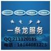 MT4插件出售平台出租MT4服务器