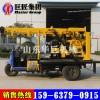 XYC-200A三轮车液压水井钻机钻井速度快液压凿岩钻机