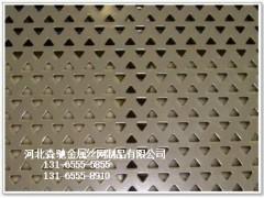 三角形冲孔网 冲孔三角形网板 装饰冲孔板