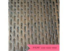 长条冲孔网板 3*15mm冲孔板 装饰冲孔网