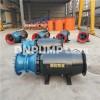 180度水平卧式安装潜水轴流泵