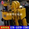 Hz-130y小型地质勘探钻机