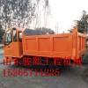 山地丘陵履带运输工具 小型运输车 小型履带运输车 可定制