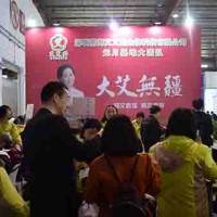 2018年中国(上海)国际艾灸仪器设备及艾草制品展览会