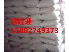 高铁酸钾生产厂家