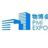 2018第三届广州国际物业管理产业博览会