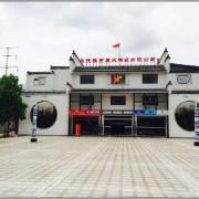 江西省景德镇市辰天陶瓷有限公司