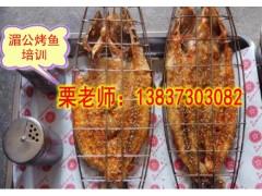 专业师傅传授湄公烤鱼做法 大同湄公烤鱼技术培训